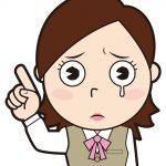 五月病とは?原因とチェック方法。症状の治し方は?