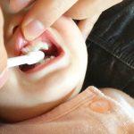 歯の衛生グッズはビジョンでそろえる